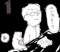 flow_img1